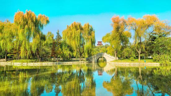 Huanyuan Garden
