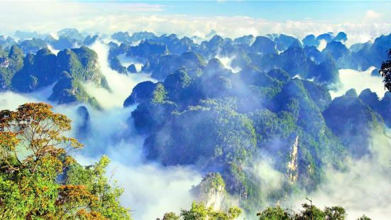 Nonggang National Natural Reserve