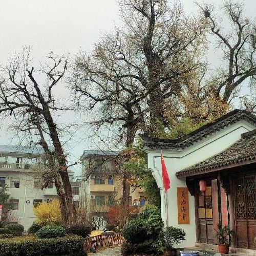Huan Xi Village