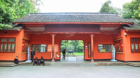 武候祠博物館西区