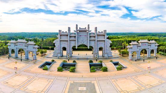 Wenlan Culture Park