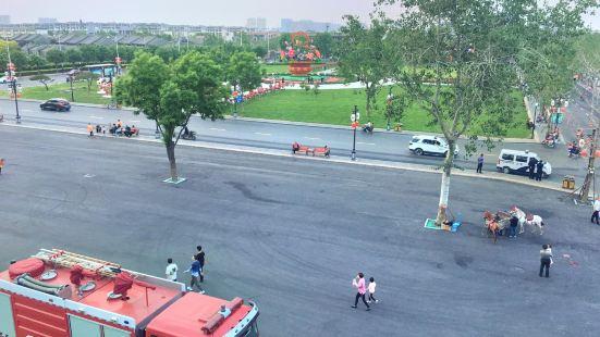 Hutuo River Guanjing Leisure Square