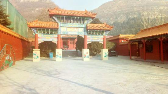 Baoyangshan Scenic Area
