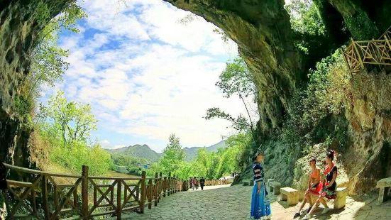 Yelangdong Scenic Area