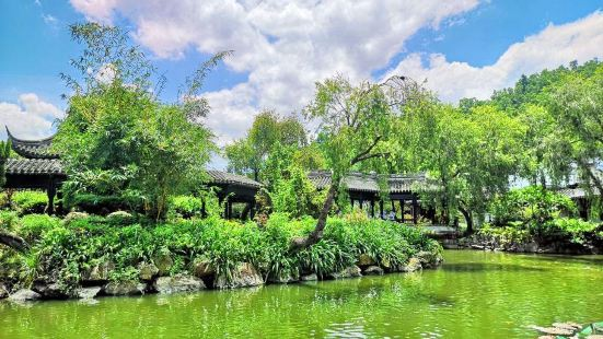 Zhongshan Mansion Garden