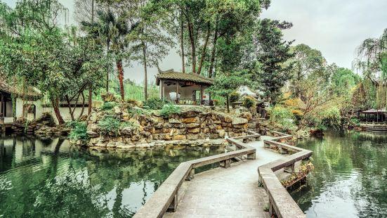 四川易園園林芸術博物館