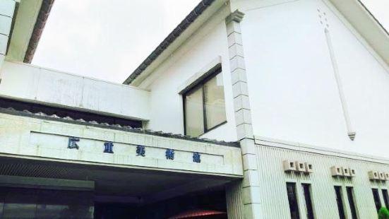 Hiroshige Museum of Art