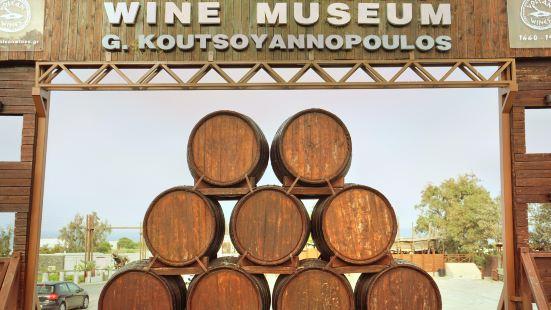 Wine Museum-Koutsoyannopoulos