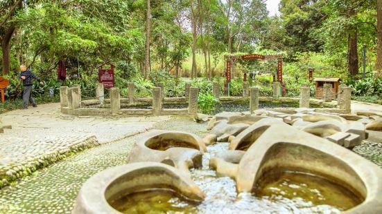 Live-water Park, Chengdu
