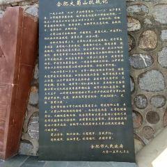 合肥蜀山烈士陵園 用戶圖片