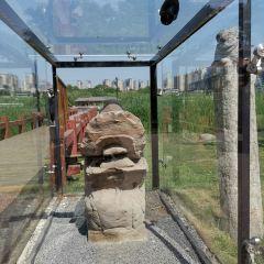 취장츠 유적공원 여행 사진