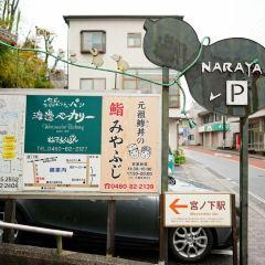 Naraya Cafe用戶圖片