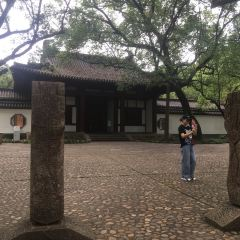 Wuyi Palace User Photo