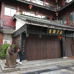 咸亨酒店(夫子廟店)用戶圖片