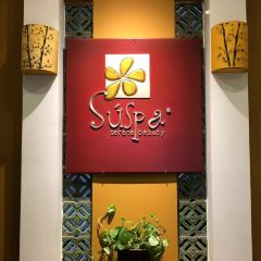 Su Spa User Photo
