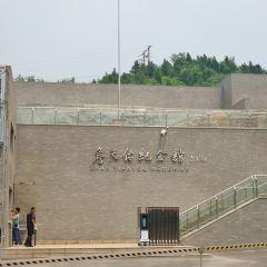 Memorial Hall Of Jantianyou User Photo