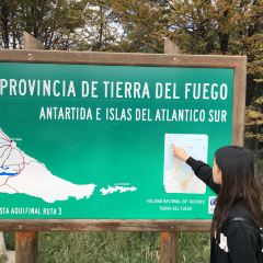 The Starting Point of Pan-American Highway User Photo