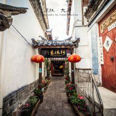 A Ma Yi Na Xi Yin Shi Yuan ( Xiao Shi Qiao ) User Photo