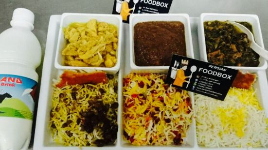 Persian FoodBox