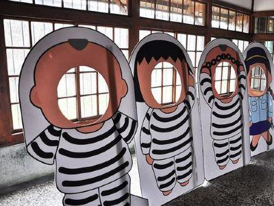 獄政博物館(嘉義旧監獄)