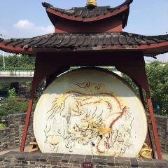 Drum Tower User Photo