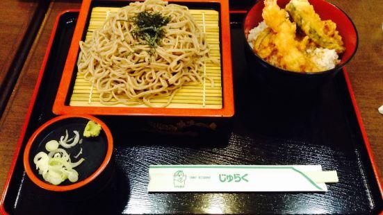 Asakusajuraku