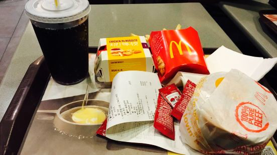 맥도날드 이태원점