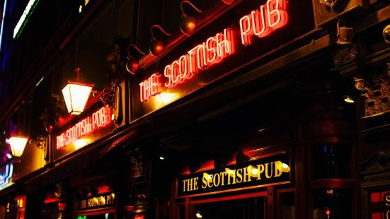 The Scottish Pub