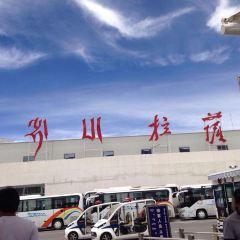 乃東縣用戶圖片