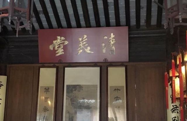 왕씨소원(왕스샤오위안)