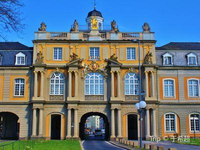 Universitaet Bonn