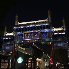 스차하이(십찰해) 여행 사진