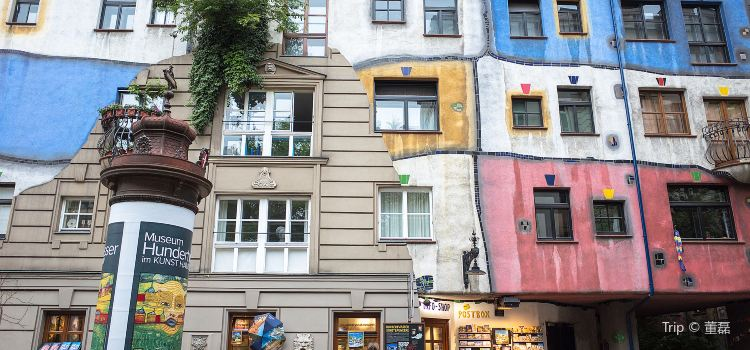 Hundertwasser House Vienna Tickets Deals Reviews