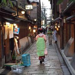 Shinbashi Dori User Photo