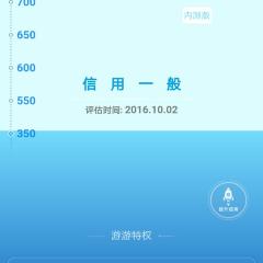 桃花江用戶圖片