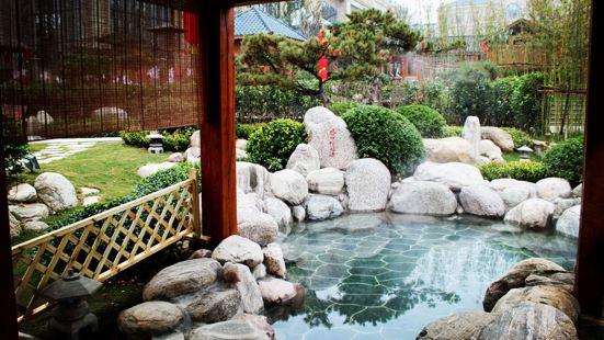 黃帝宮禦溫泉