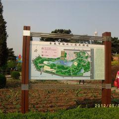 승리공원 여행 사진