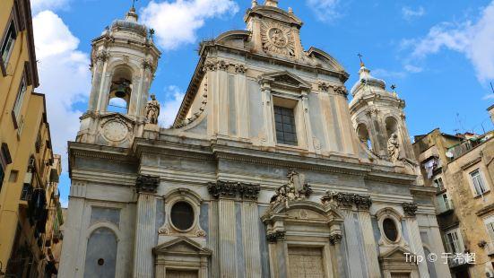 Chiesa e Pinacoteca dei Girolamini