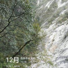 樂業大石圍用戶圖片
