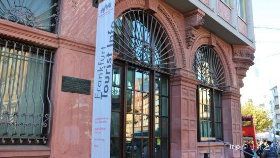 Frankfurt Tourist Information Romer