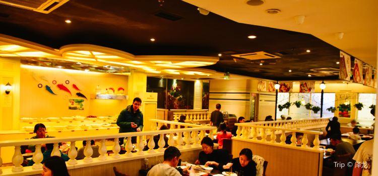 Xin La Dao Yu Hot Pot( Beijing Shangdi )2