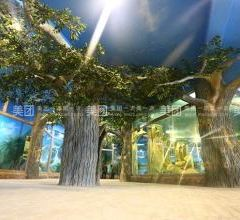 Longsha Zoological and Botanical Gardens User Photo