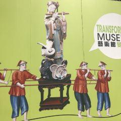 Hong Kong Museum of Art User Photo