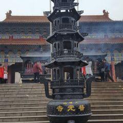 Taiyangshan Forest Park User Photo
