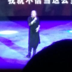 Liu Laogen Grand Stage User Photo
