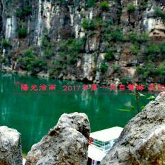 Huajiang Grand Canyon User Photo