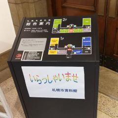 Sapporo City Museum User Photo