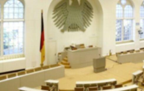Plenary Hall