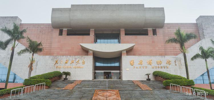 Panyu Museum1