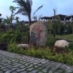 Tianxi Hot Spring User Photo